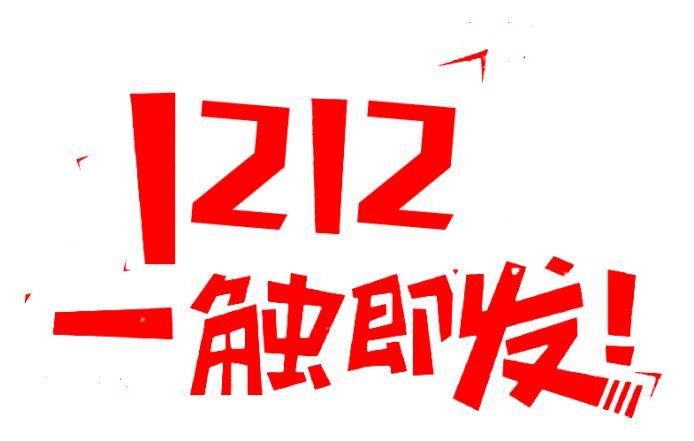 山西新东方烹饪学校双十二优惠