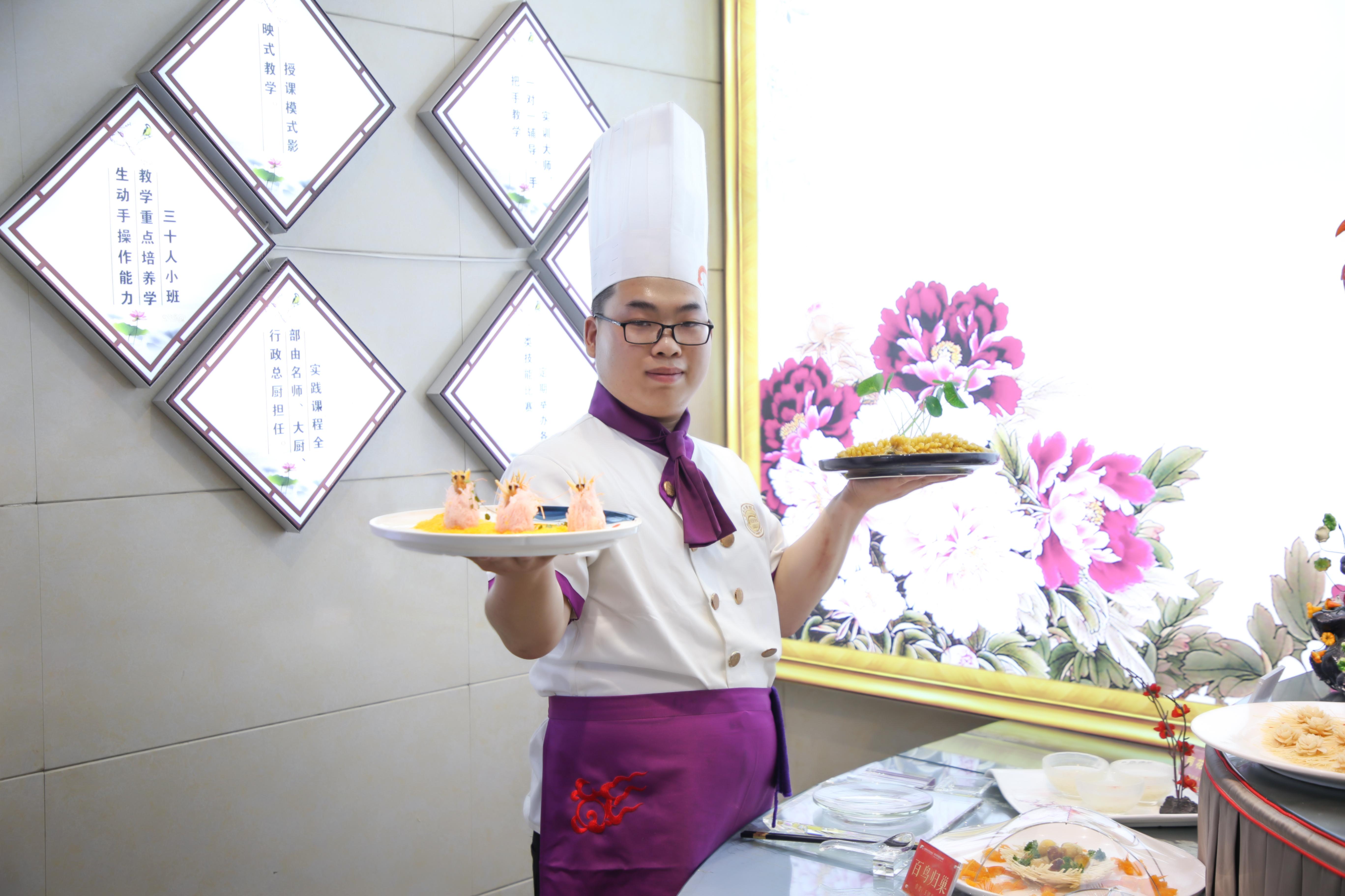 新生采访——烹饪精英专业王童