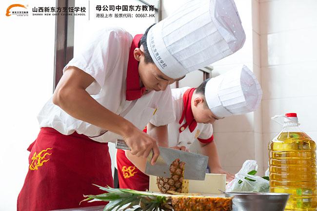到学校学厨师有什么优势,厨师