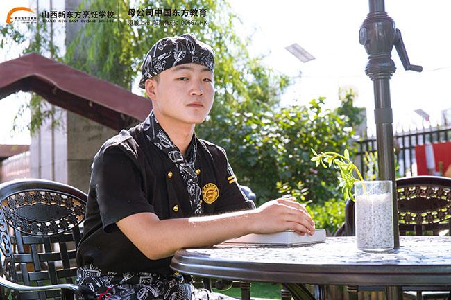 新生采访——西餐主厨专业许志