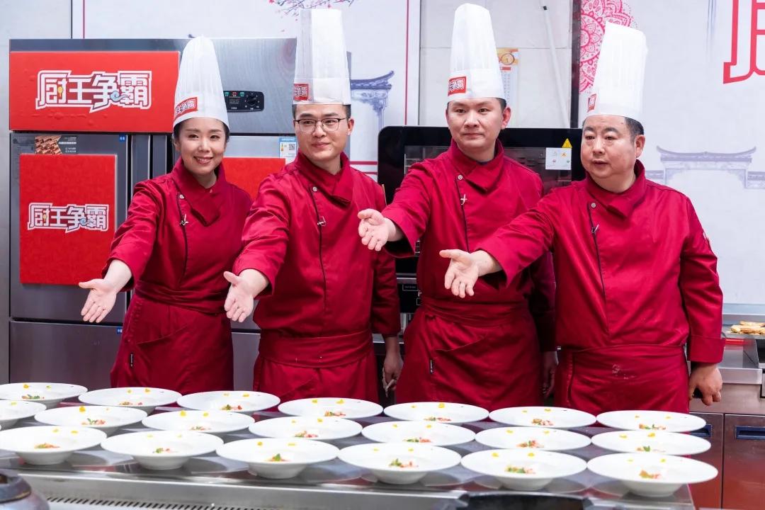 神仙打架!新东方烹饪首支战队