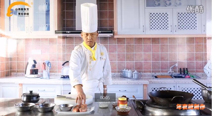 高级名师王老师授课
