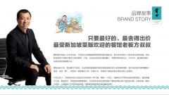 上海莆田餐饮管理有限公司