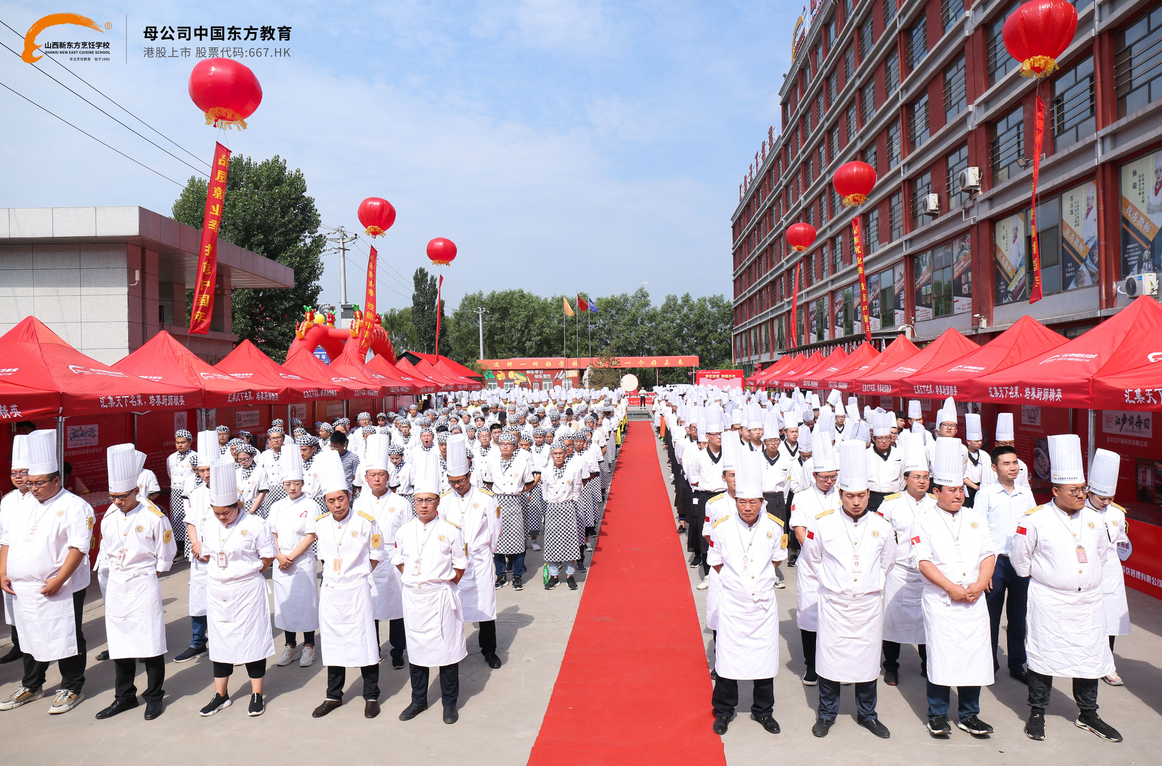 餐饮快讯:2020年烹饪市场新发