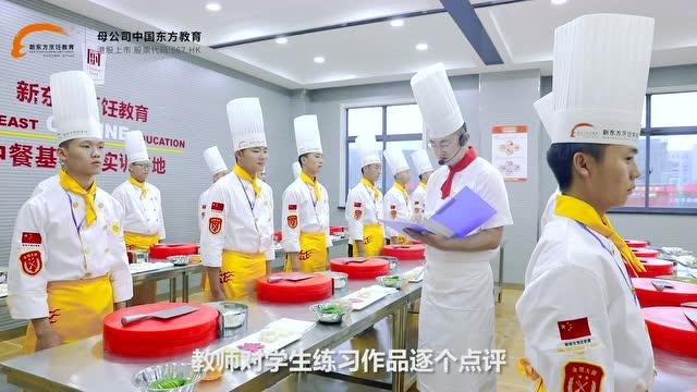 中餐刀工标准化