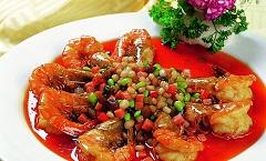 山西新东方美食推荐:干烧对虾